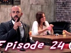 Speed Rating - Episode 24