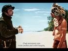 J'en crois pas mes yeux - Christophe colomb - la folle histoire du monde