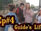 Guide's Life - eros et thanatos